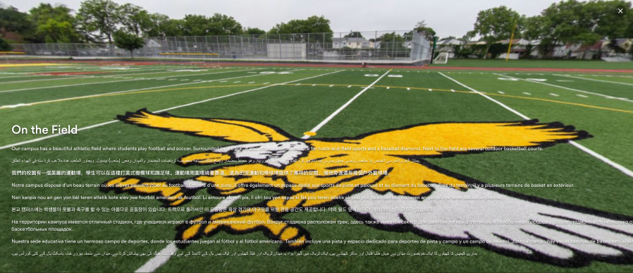 Screenshot of a Virtual Tour of Excelsior Prep in Queens. This particular shot features the school's athletic field.
